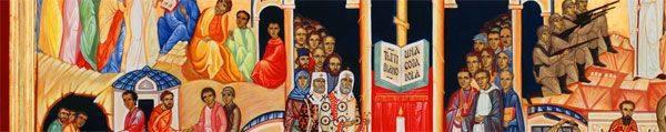 New Martyrs Icon soldiers