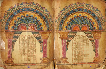 Experts believe the Garima Gospels are also the earliest example of book binding still attached to the original pages.