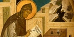 SAINT EPHRAM THE SYRIAN