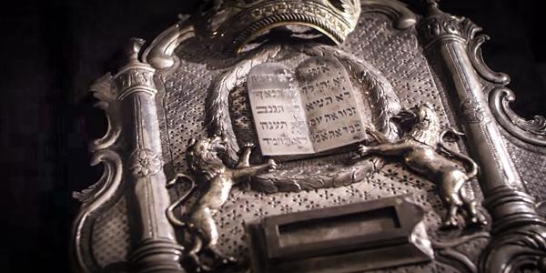 ARTIFACT,MUSEUM OF THE BIBLE