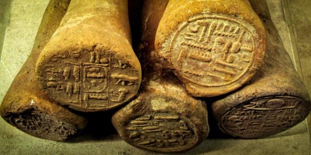 EGYPTIAN CONES