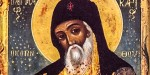 SAINT MACARIUS OF EGYPT