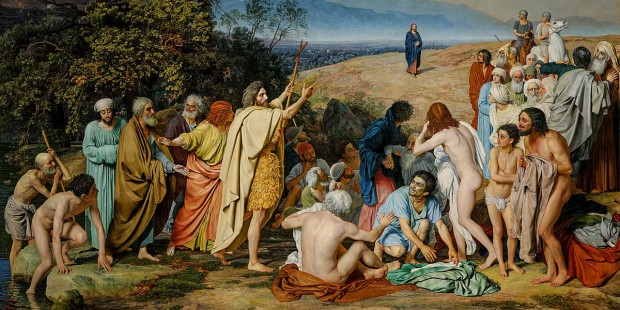 APPEARANCE OF CHRIST TO THE PEOPLE