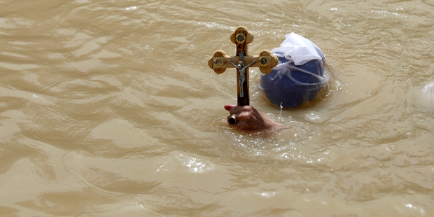 JORDAN RIVER BAPTISMAL