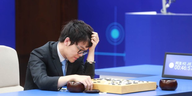 ALPHA GO COMPETITION