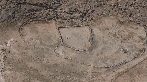 Israelite Footprint
