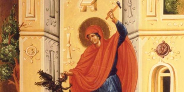 ST MARINA,CRUSHES,DEVIL