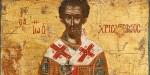JAN CHRYZOSTOM, ZŁOTOUSTY, CYTATY