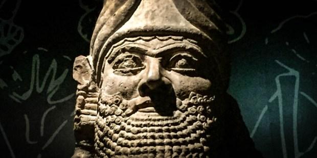 ASSYRIAN FACE GUARDIAN FIGURE