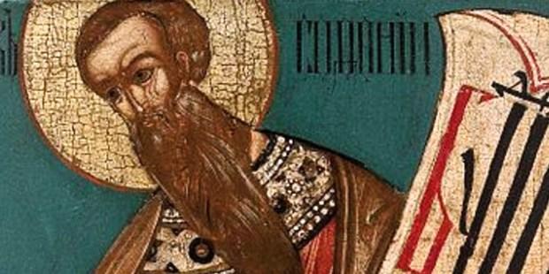 ICON OF ZEPHANIAH