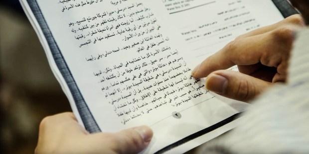 ANCIENT LANGUAGE ON PAPER