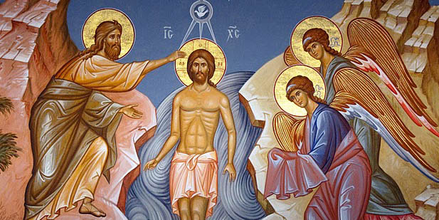 CHRIST,BAPTISM,RIVER,ICON
