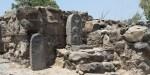 RUINS OF BETHSAIDA
