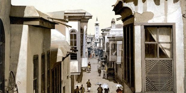 DAMASCUS STRAIGHT STREET