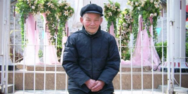 ZHU BAOYU