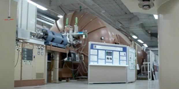 Center for Accelerator Mass Spectrometry