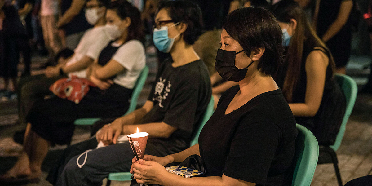 HONG KONG MASS