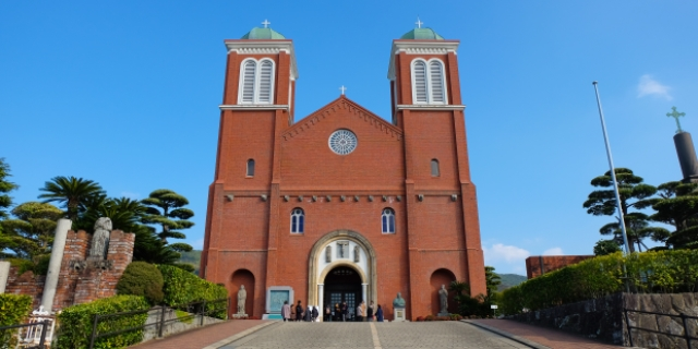 21 May – Rosary for the end to the pandemic from the Shrine of OUR LADY OF NAGASAGI, Japan