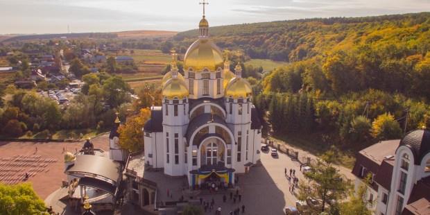 Zarvanytsia shrine