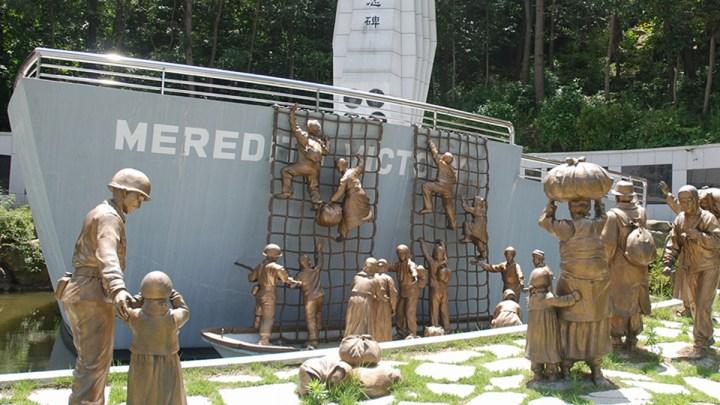 Hungnam Evacuation Memorial at Geoje POW camp