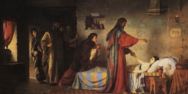 RISING OF JAIRUS' DAUGHTER